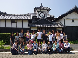 Kochi Experience-based Short-term Exchange Program Conducted
