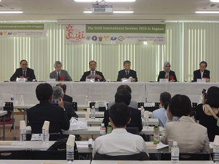 "Participation in the ""Fifth SUIJI Seminar in Kagawa"""