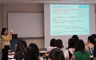 Orientation for New International Students Held
